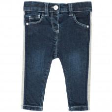 Брюки джинсовые Dear