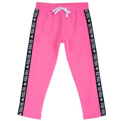Брюки спортивные For you pink