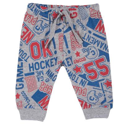 Брюки Hockey 55