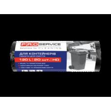 Пакеты для мусора PRO Service Standard, черный, 120 л, 20 шт.