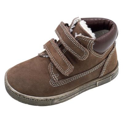 Ботинки Clay