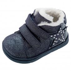 Ботинки Gomera