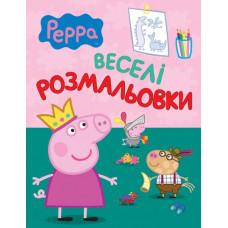 Свинка Пеппа. Водяна розмальовка, зеленый