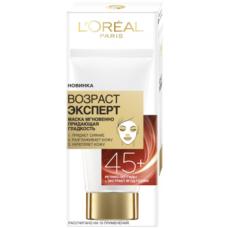 Антивозрастная маска для лица L'Oréal Paris Skin Expert Возраст Эксперт 45+, для всех типов кожи, 50 мл