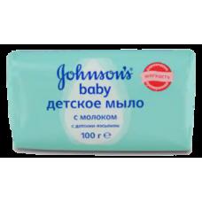 Детское мыло JOHNSON'S® Baby, с экстрактом натурального молока, 100 г