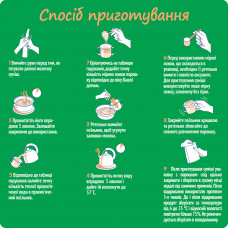 Смесь молочная с лактобактериями Nestogen 4, 600 г 12457816 ТМ: Nestogen