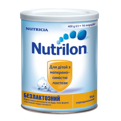 Nutrilon Безлактозный, 400 г 21770 ТМ: Nutrilon
