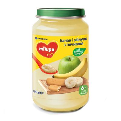 Детское пюре Milupa Банан яблоко с печеньем 190 г 149273 ТМ: Milupa