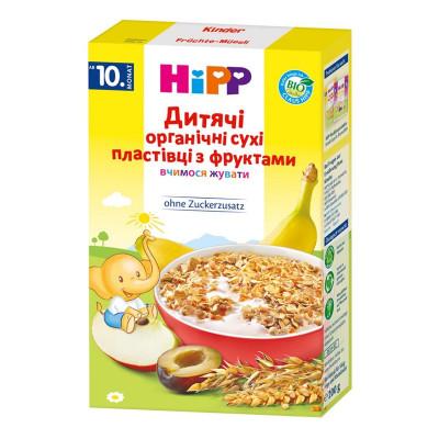 Детские органические хлопья HiPP с фруктами 200 3531/1031076 ТМ: HiPP