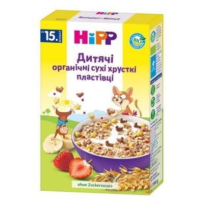 Детские органические хрустящие хлопья HiPP 200 г 3534/1031077 ТМ: HiPP