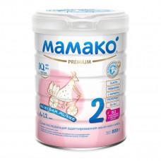 Смесь Мамако 2 Premium на козьем молоке 800 г  ТМ: Мамако