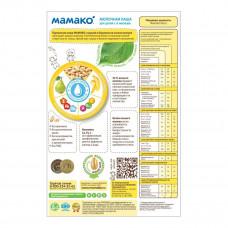 Каша на козьем молоке Мамако пшеничная с грушей и бананом 200 г  ТМ: Мамако