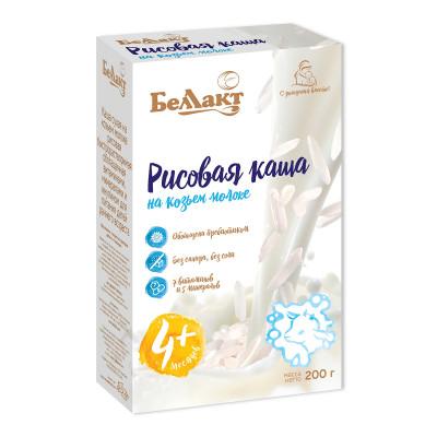 Каша на козьем молоке Беллакт Рисовая с витаминами 200 г  ТМ: Беллакт