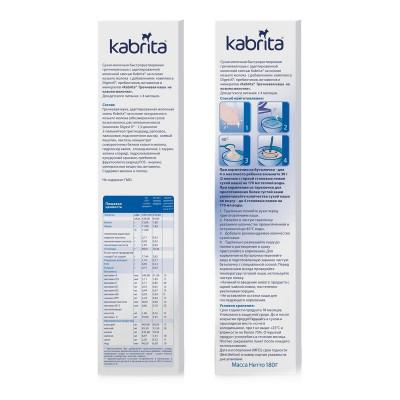 Каша гречневая Kabrita на основе козьего молока 180 г 164 ТМ: Kabrita