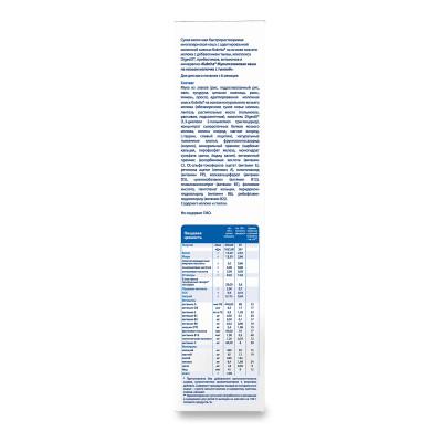 Каша на основе козьего молока Kabrita мультизлаковая с тыквой 180 г KK40000080 ТМ: Kabrita