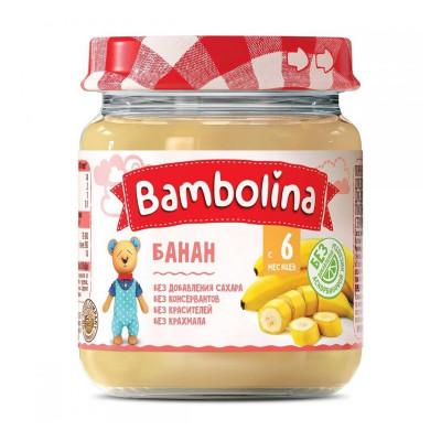 Детское фруктовое пюре Bambolina Банан, 100 г  ТМ: Bambolina