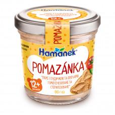Помазанка Hamanek Индейка с овощами 90 г 23496460056083 ТМ: Hamanek