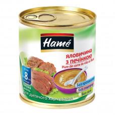 Пюре мясное Hame Говядина Печень 100 г 20180271760101 ТМ: Hame