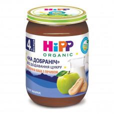 Молочная органическое каша HiPP с печеньем 190 г 5140 ТМ: HiPP