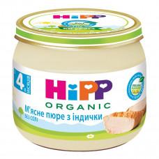 Пюре органическое мясное HiPP Индейка 80 г 6002 ТМ: HiPP