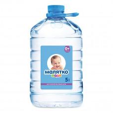 Питьевая вода Малятко 5,0 л  ТМ: Малятко