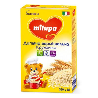 Детская вермишель Milupa Кружочки 168282 ТМ: Milupa