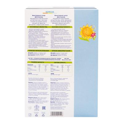 Декстромед Remedia виноградный сахар 500 г 21546 ТМ: Remedia