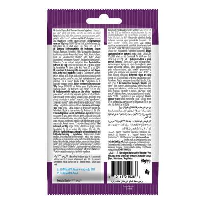 Конфеты жевательные органические Yumearth Фруктовый снек 50 г  ТМ: YumEarth