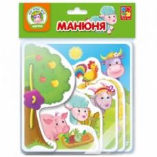 Книга для самых маленьких Vladi Toys Манюня. Ферма (VT2222-01)