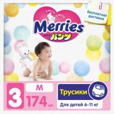 Набор подгузников-трусиков Merries M (6-11 кг), 174 шт. (3 уп. по 58 шт.)