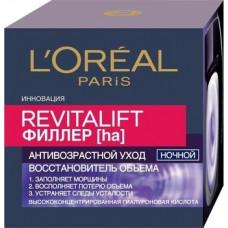 Ночной антивозрастной крем L'Oréal Paris Revitalift Filler Восстановитель объема, 50 мл