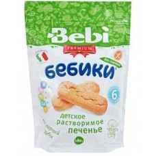 Печенье Bebi Premium Бебики без глютена, 170 г