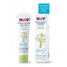Детский бальзам HiPP Babysanft Защита от ветра и непогоды, 30 мл