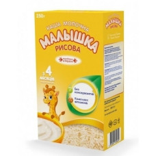 Сухая молочная каша Малышка рисовая, 250 г