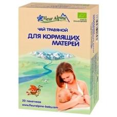 Травяной чай Fleur Alpine Органик Для кормящих матерей, 30 г