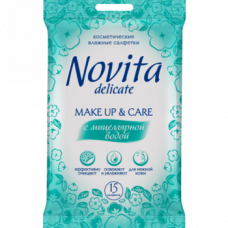 Влажные салфетки Novita Make Up, 15 шт.