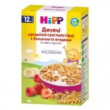 Детские органические хлопья HiPP с бананом и ягодами, 200 г