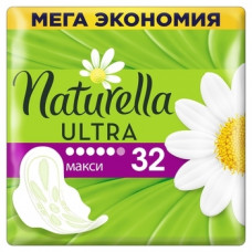 Гигиенические прокладки Naturella Ultra Camomile Maxi Quatro, 32 шт.