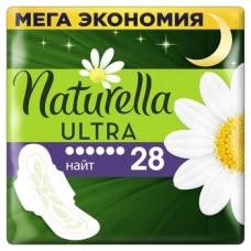 Гигиенические прокладки Naturella Ultra Night, 28 шт.