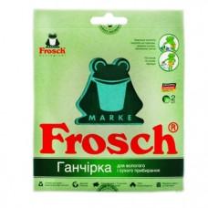 Тряпка для уборки Frosch Ecoloгical, 2 шт.