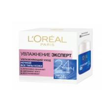 Ночной крем L'Oréal Paris Skin Expert Увлажнение Эксперт, для всех типов кожи, 50 мл