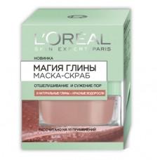 Маска L'Oréal Paris Skin Expert Магия Глины с натуральной глиной и красными водорослями, для всех типов кожи, 50 мл