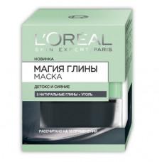 Маска L'Oréal Paris Skin Expert Магия Глины с натуральной глиной и углем, для всех типов кожи, 50 мл