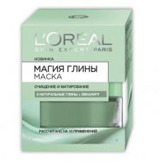 Маска L'Oréal Paris Skin Expert Магия Глины с натуральной глиной и эвкалиптом, для нормального и жирного типа кожи, 50 мл