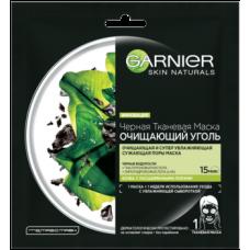 Тканевая маска для лица Garnier Skin Naturals Очищающий уголь + Черные водоросли, для кожи с расширенными порами, 28 мл