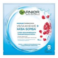 Тканевая маска для лица Garnier Skin Naturals Увлажнение + АкваБомба, 32 мл
