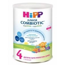 Сухая молочная смесь Hipp Combiotiс Junior 4 , 350 г (срок годности до 09.04.2021)