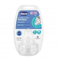 Соска Physio, силикон,быстрый поток,4м+ (2шт)