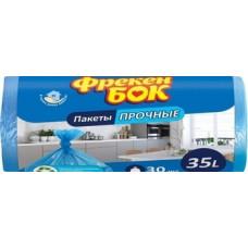 Пакеты для мусора Фрекен Бок 35 л, 30+3 шт.