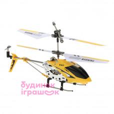 Вертолет игрушечный Syma S107G на инфракрасном управлении ассортимент (S107G)